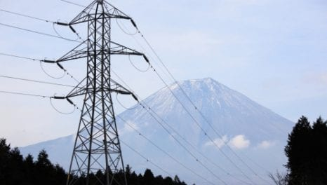 Energy transition Japan: 'We have to disrupt ourselves,' says TEPCO